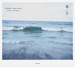 bk-shugen-risaku-02.jpg