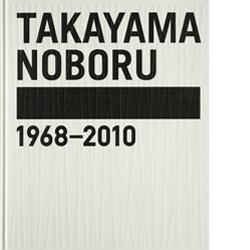bk-takayama-19682010-02.jpg