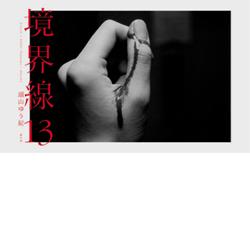 bk-toyama-kyokai-02.jpg