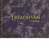 bk-tryadhvan-01.jpg