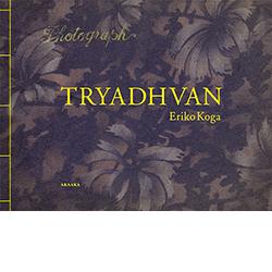 bk-tryadhvan-02.jpg