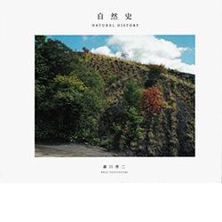 bk-tsuyuguchi_natural-02.jpg