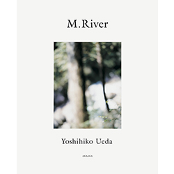 bk-ueda-mriver-02.jpg