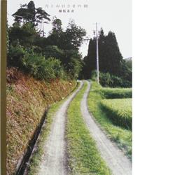 bk-uematsu-tsukito-02.jpg
