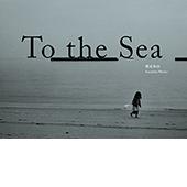 To the Sea 鷲尾和彦 写真集