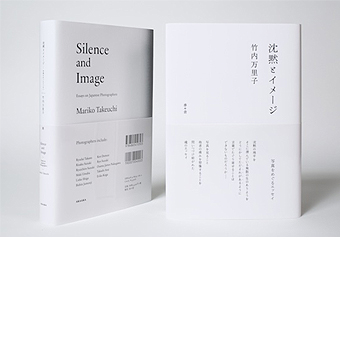 takeuchi_b.jpg
